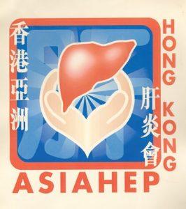 Asia hep logo