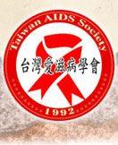 Taiwan AIDS logo